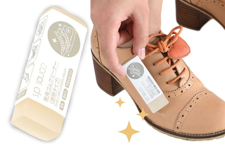 Radirka za globinsko čiščenje TopErase, nega čevljev
